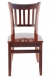 Dark Mahogany Finish and Solid Wood Seat