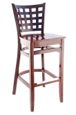 Premium US Made Lattice Back Bar Stool