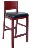 Beechwood Bistro Wood Bar Stool