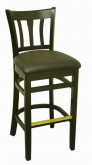 Modern Vertical Slat Bar Stool