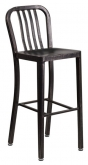 Patio Metal Bar Stool in Distressed Black Finish