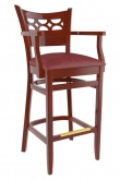 Premium US Made Venice Series Wood Bar Stool With Arms