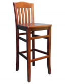 Beechwood Vertical Slat Bar Stool